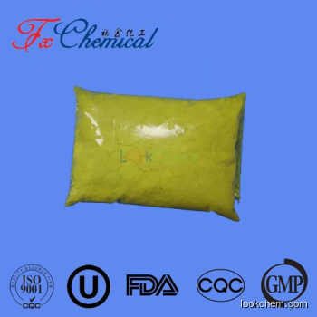 Factory supply Tannic acid Cas1401-55-4 with favorable price