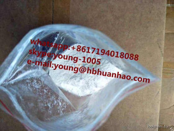 Methoxydienone Cutting Cycle Steroids For Sexual Enhancer / Muscle Mass CAS 2322-77-2