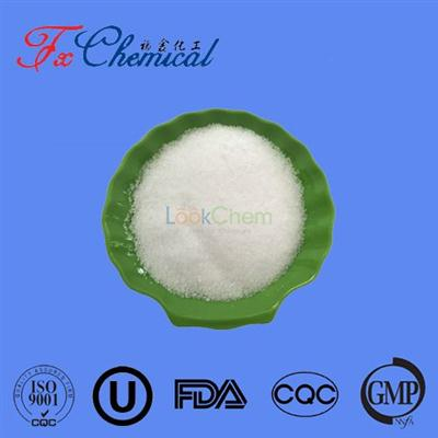 Top quality Clotrimazole Cas23593-75-1 with high purity