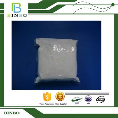 High quality Scopolamine butylbromide in stock