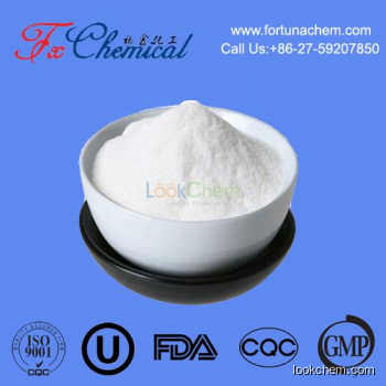 High quality Clomiphene Citrate Cas50-41-9 with best price