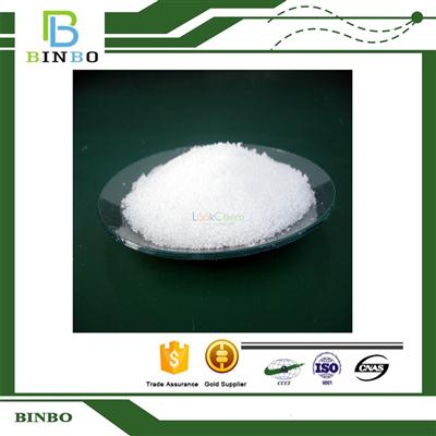 High Quality Sulfacetamide sodium Powder