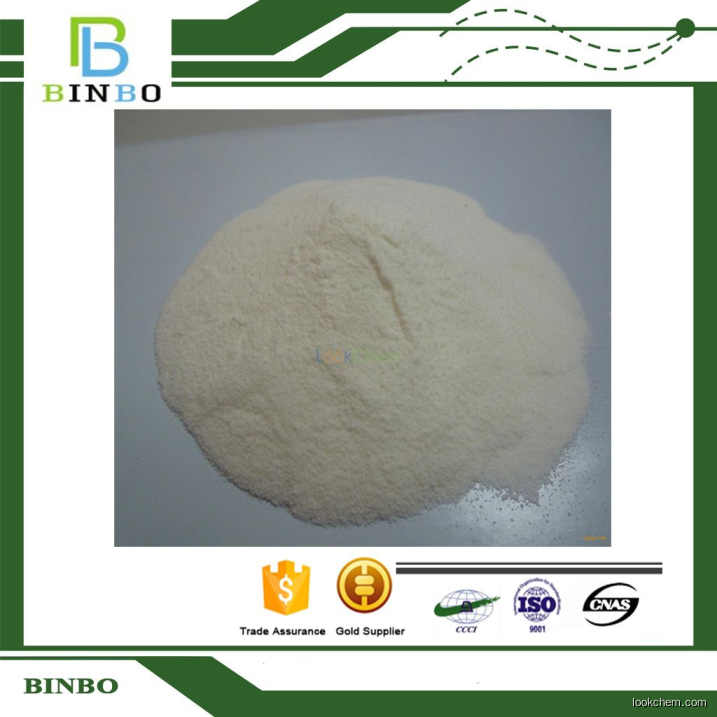 High Quality Donepezil Powder