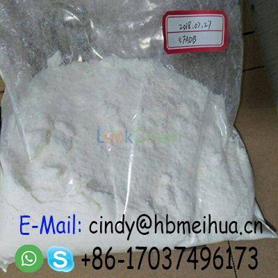 Manufacturer Price benzaldehyde CAS NO 100-52-7 Supplier