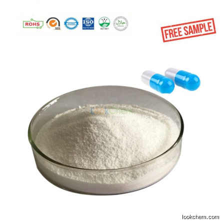 GMP Factory Supply Antiviral drug/Valacyclovir Hydrochloride CAS 124832-27-5 EP/USP Standard Free Sample