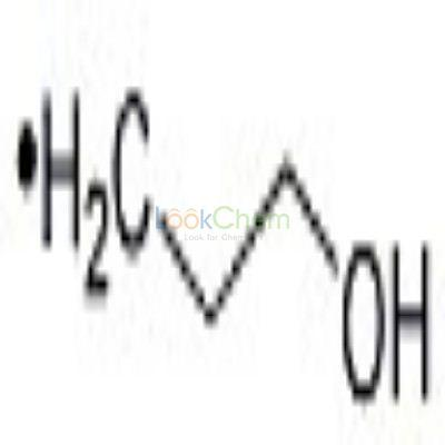 9004-64-2 Hydroxypropyl cellulose