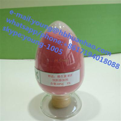 vitamin B12   CAS NO.68-19-9