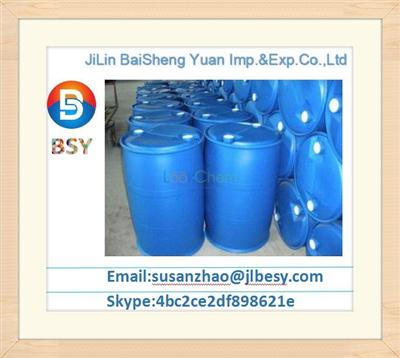 Cyclohexylamine suppliers in China