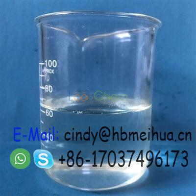 106-91-2 Glycidyl methacrylate Liquid manufacturer supply