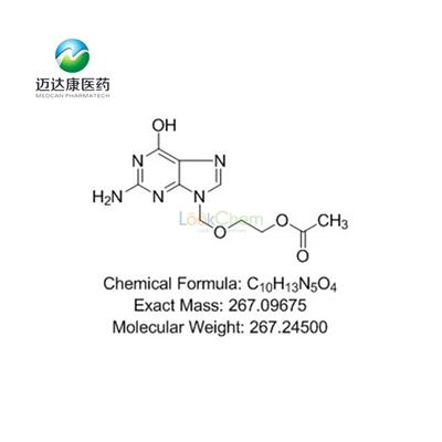 Acyclovir impurity A,CAS No:102728-64-3,reference standard