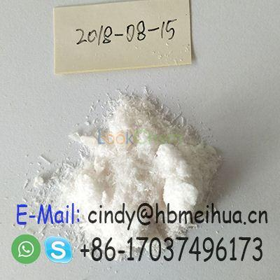 2216-51-5 L-Menthol White Crystalline Powder manufacturer supply