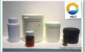 High quality Glycyl-Glycyl-Glycine supplier in China