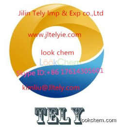 Cobalt hydroxide supplier