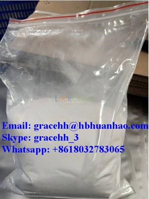 Tetracaine white crystalline powder