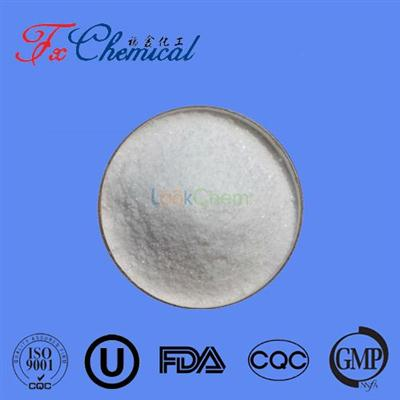 Factory supply USP Inositol Cas87-89-8 with favorable price and fast delivery