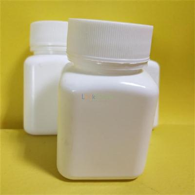 Factory supply Acrylic acid CASNo 79-10-7 with best price