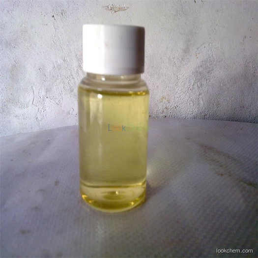 Factory supply Peppermint oil CASNo 8006-90-4 with best price