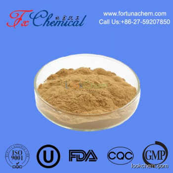 Good quality Enramycin 8% or 4% premix CAS 11115-82-5 supplied by manufacturer