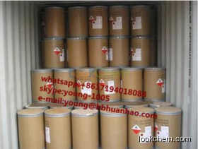 2,5-Dibromopyridine China manufacturer/ best price/ stable supplier CAS NO.624-28-2