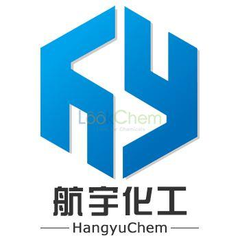 High purity sodium hydrogen phosphate