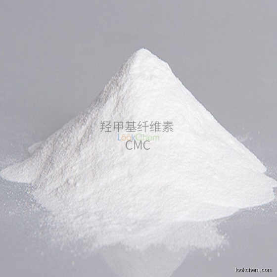 High quality Food Grade sodium carboxymethyl cellulose,CMC price