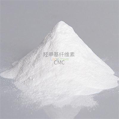 Manufacturer high quality oil drilling grade carboxy methyl cellulose CMC