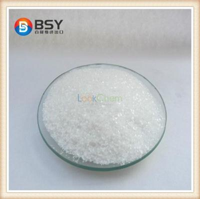 Sodium borohydride  high purity best price Chinese supplier