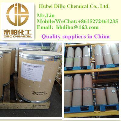 Sodium acetate trihydrate/supplier in China/High quality