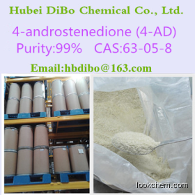 Acetylaconitine Manufacturer/77181-26-1/4AD/4-AD/ High quality/white powder
