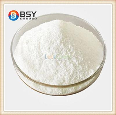 High purity,hot sale Carboxymethyl cellulose;CMC