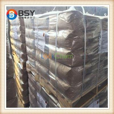 High purity Benzaldehyde Chinese supplier/ best price
