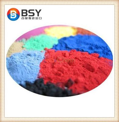 Pergascript Red I 6B High purity/ Chinese supplier/ best price