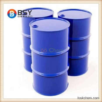 High Quality Formaldehyde chinese supplier