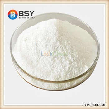 Best price high purity L-Tryptophan chinese supplier