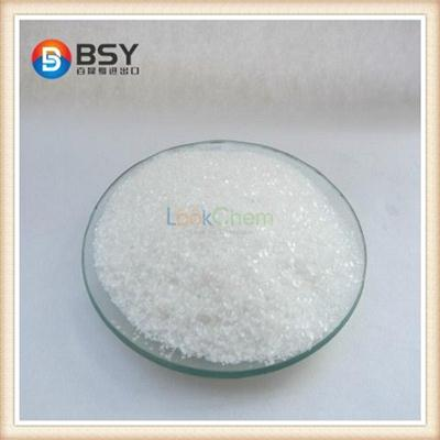 high purity, hot sell L-methionine chinese supplier