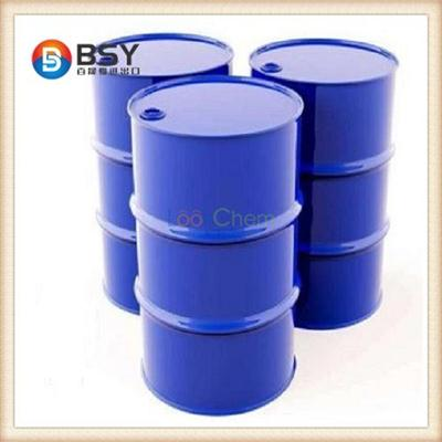 High purity Polyethylene-polypropylene glycol supplier