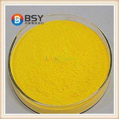 Potassium carbonate best price/ high purity