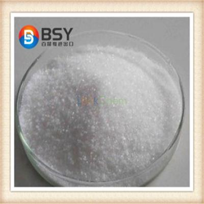 Sodium chloride CAS:7647-14-5 inorganic salt   High quality/  Best price
