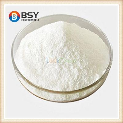 Best Magnesium oxide supplier