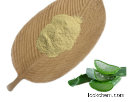 High quality Free Sample Favorable Price Plant extract Aloin powder