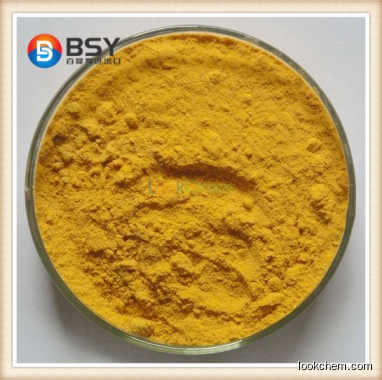 Iodoform high purity, best price, supplier in China