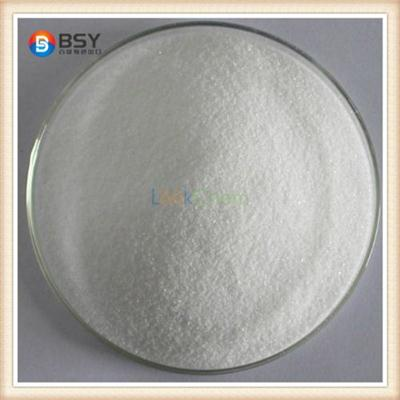 High Purity Colchicine Low Price CAS 64-86-8