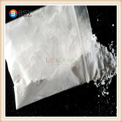 Best price , high purity MAGNESIUM CITRATE DIBASIC chinese supplier