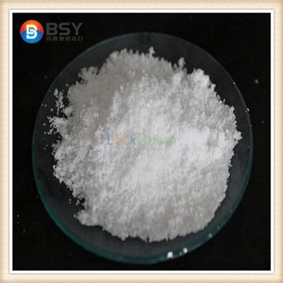 High purity Potassium Sorbate supplier