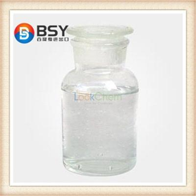 Propionic acid Best price/ high purity suppilier in China