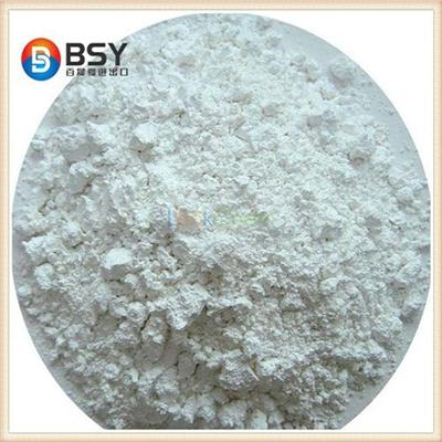 Hot sale Xylitol supplier