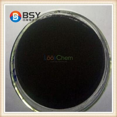 Hot sale Carbon Black chinese supplier