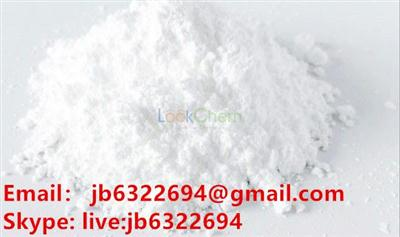 white powder SGT 151 Synthetic Cannabinoids Legal Research Chemicals For Lab CAS 1099-87-2