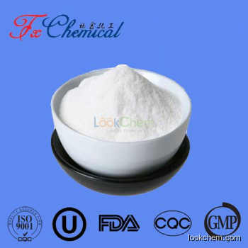 Top quality Scopine hydrochloride Cas85700-55-6 with favorable price