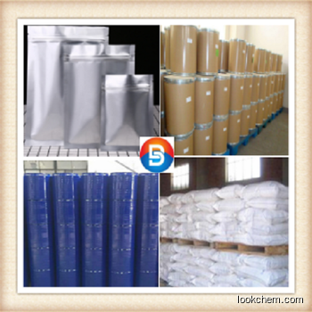 Benzene, 1-methyl-4-(1-methylethyl)-2,5-dinitroso- Best price/ high purity/ suppilier in China